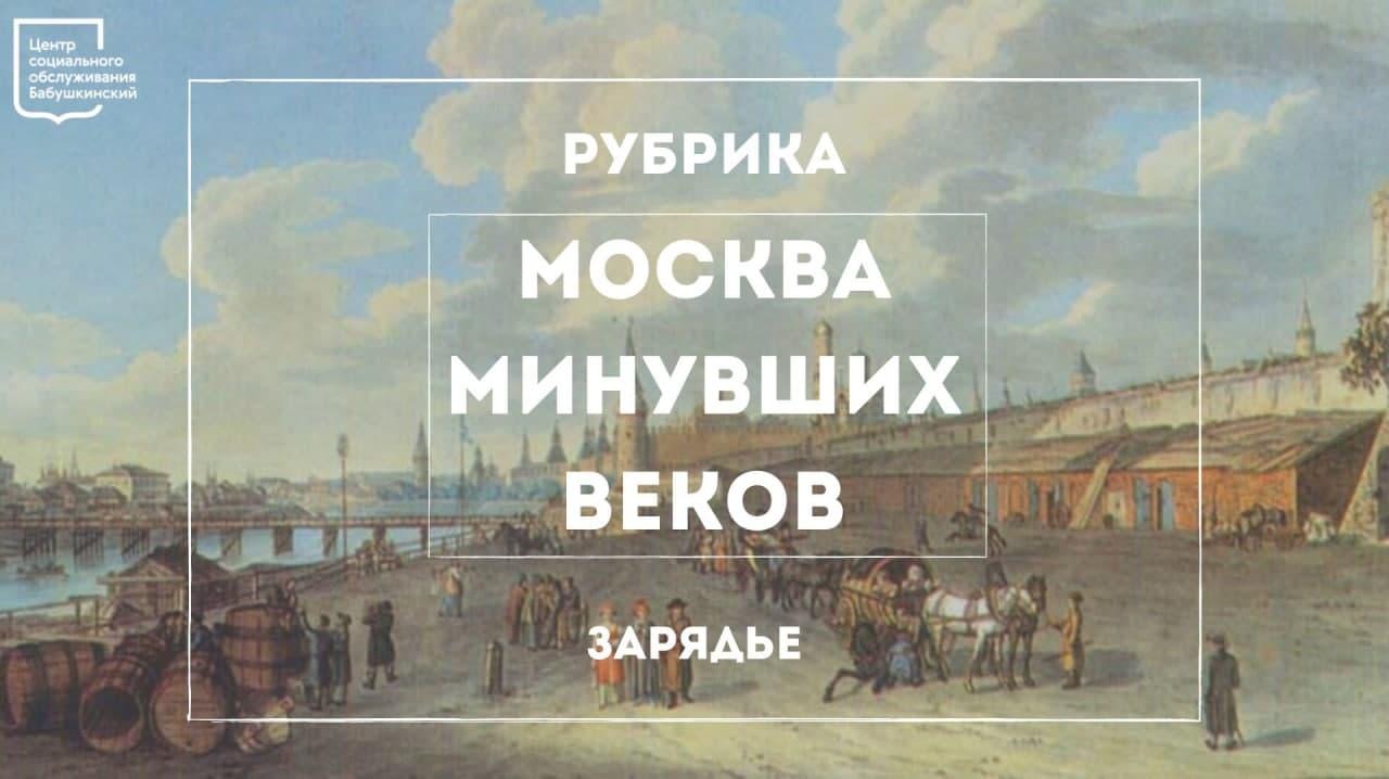 "Фото: ТЦСО ""Бабушкинский"""